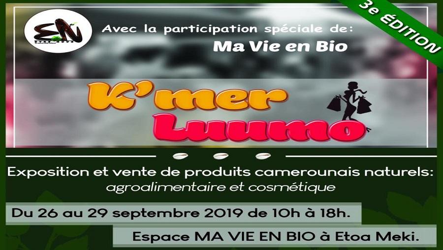 La foire Luumo pour les produits 100% camerounais
