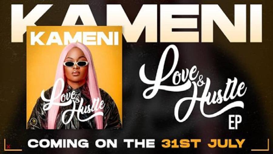 Musique: Kameni annonce la sortie de son EP le 31 juillet 2020